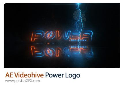 دانلود قالب نمایش لوگو با افکت انرژی الکتریکی به همراه آموزش ویدئویی از ویدئوهایو - Videohive Power Logo