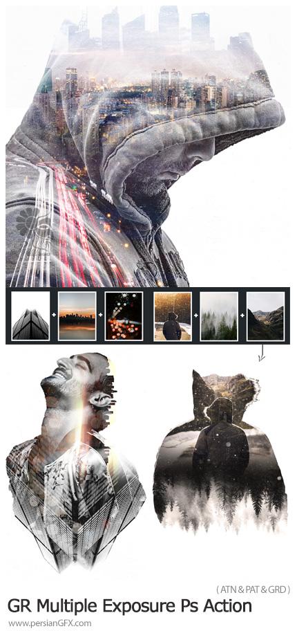 دانلود اکشن فتوشاپ ساخت تصاویر دابل اکسپوژر از گرافیک ریور - GraphicRiver Multiple Exposure Photoshop Action