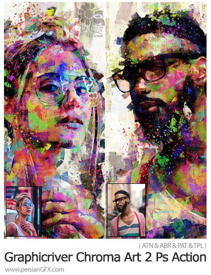 دانلود اکشن فتوشاپ تبدیل تصاویر به نقاشی هنری به همراه آموزش ویدئویی از گرافیک ریور - Graphicriver Chroma Art 2 Photoshop Action