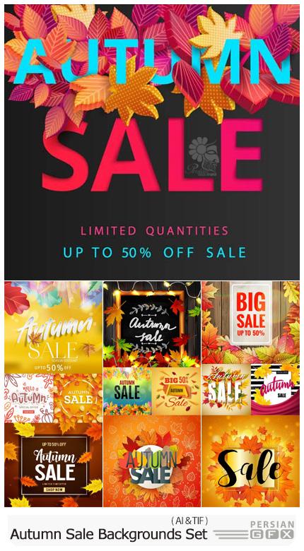 دانلود وکتور بک گراند های تخفیف پاییزی - Vectors Autumn Sale Backgrounds Set