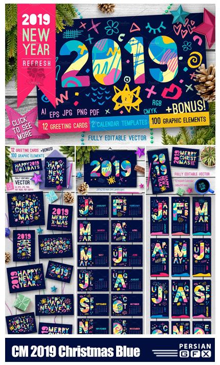 دانلود کیت طراحی کریسمس 2019 شامل تقویم، کارت پستال و عناصر تزئینی متنوع - CreativeMarket 2019 New Year Christmas Blue Bundle