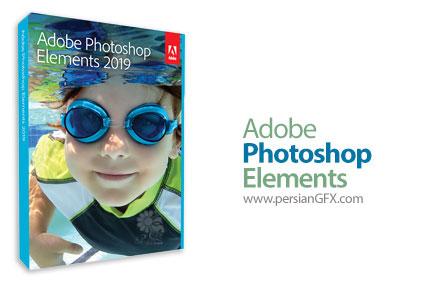 دانلود نرم افزار فتوشاپ مخصوص افراد مبتدی - Adobe Photoshop Elements v2019 v17.0 x64