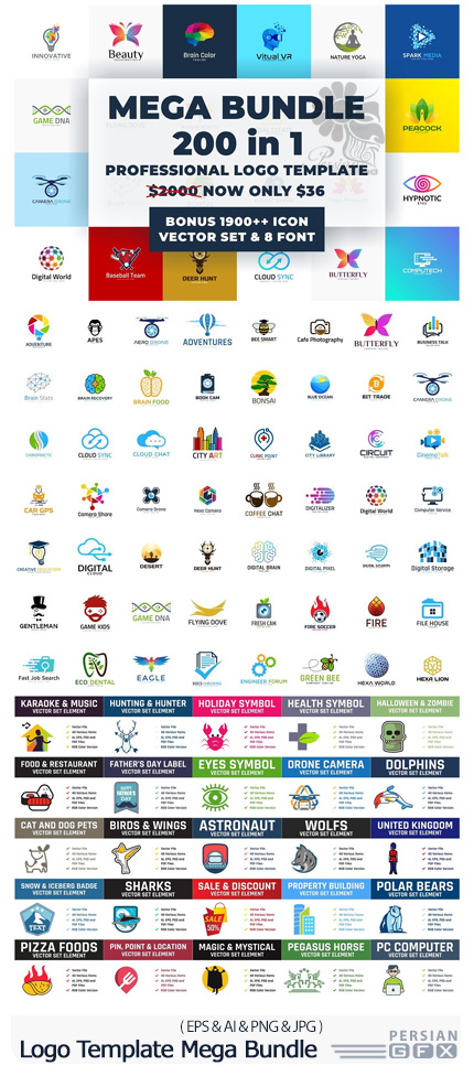 دانلود 200 وکتور آرم و لوگوی متنوع - CreativeMarket Logo Template Mega Bundle 200 In 1