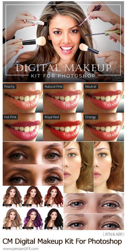 دانلود اکشن فتوشاپ میکاپ دیجیتالی شامل تغییر رنگ مو، ایجاد رژ لب، ایجاد مژه و ابرو - CreativeMarket Digital Makeup Kit For Photoshop