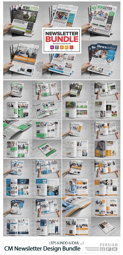 دانلود روزنامه و مجله های خبری با فرمت ایندیزیان و وکتور - CreativeMarket Newsletter Design Bundle 6 In One