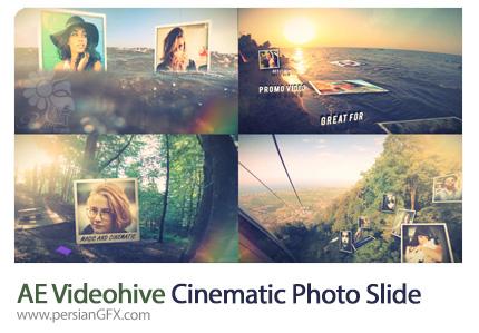 دانلود اسلایدشو تصاویر با افکت سینمایی در افترافکت به همراه آموزش ویدئویی از ویدئوهایو - Videohive Cinematic Photo Slide