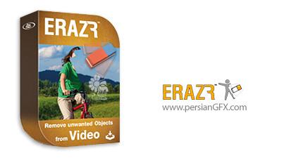دانلود نرم افزار حذف عناصر اضافی یا ناخواسته از فیلم - proDAD Erazr v1.5.61.1 x64