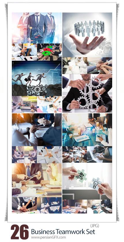 دانلود تصاویر با کیفیت کار گروهی تجاری - Business Teamwork Set