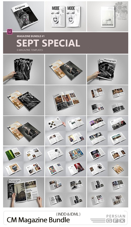 دانلود قالب ایندیزاین مجله با موضوعات متنوع - CreativeMarket Magazine Bundle