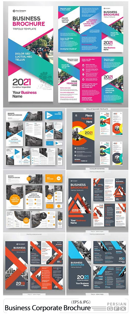 دانلود وکتور بروشورهای سه لت تجاری متنوع - Business Corporate Brochure Vector Template In Tri-Fold Layout