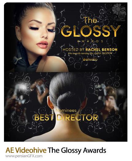 دانلود قالب نمایش تصاویر با افکت کشیدن طرح های کریستالی درخشان در بک گراند از ویدئوهایو - Videohive The Glossy Awards
