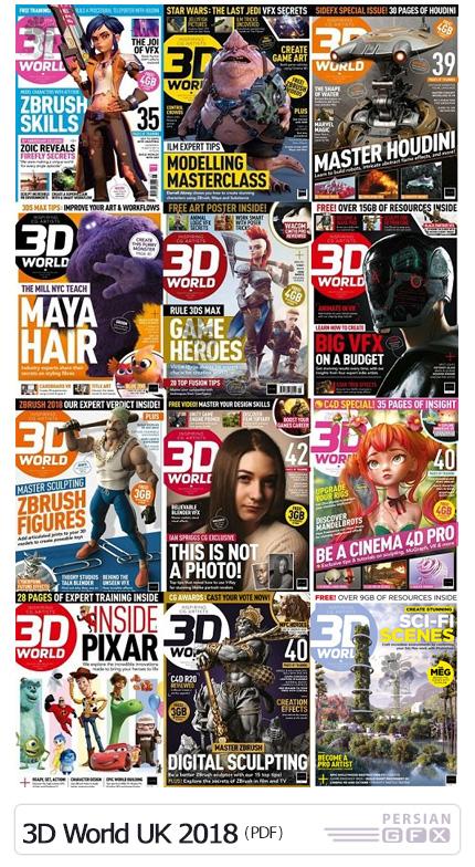 دانلود مجموعه مجله های آموزش سه بعدی 2018 - 3D World UK 2018 Full Year Issues Collection