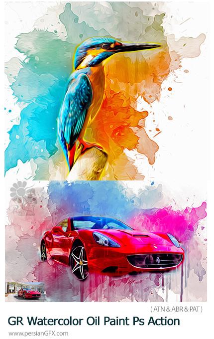 دانلود اکشن فتوشاپ تبدیل تصاویر به نقاشی آبرنگی و رنگ روغنی از گرافیک ریور - Graphicriver Watercolor Oil Paint Photoshop Action