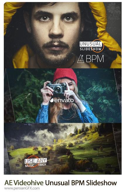 دانلود اسلایدشو تصاویر با افکت غیرمعمولی در افترافکت به همراه آموزش ویدئویی از ویدئوهایو - Videohive Unusual BPM Slideshow
