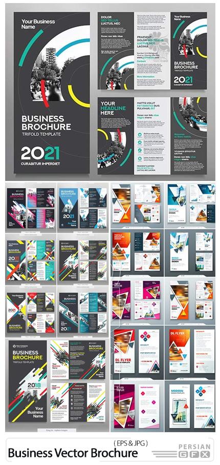 دانلود وکتور بروشورهای تجاری سه لت متنوع - Business Vector Brochure Template In Tri-Fold Layout