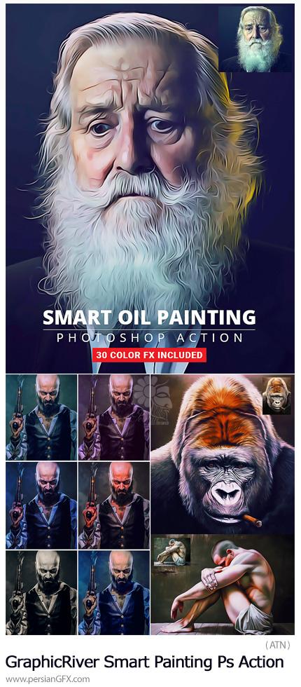 دانلود اکشن فتوشاپ تبدیل تصاویر به نقاشی دیجیتالی به همراه آموزش ویدئویی از گرافیک ریور - GraphicRiver Smart Painting Photoshop Action