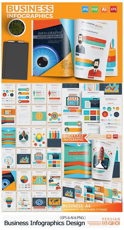 دانلود مجموعه بروشور وکتور با نمودارهای اینفوگرافیکی تجاری - Business Infographics Design 34 Pages