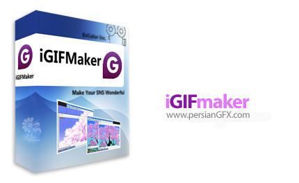 دانلود نرم افزار ساخت تصاویر متحرک گیف - iGIFmaker v4.4.0.0