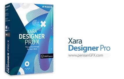 دانلود نرم افزار طراحی گرافیکی - Xara Designer Pro X v16.0.0.55162 x64