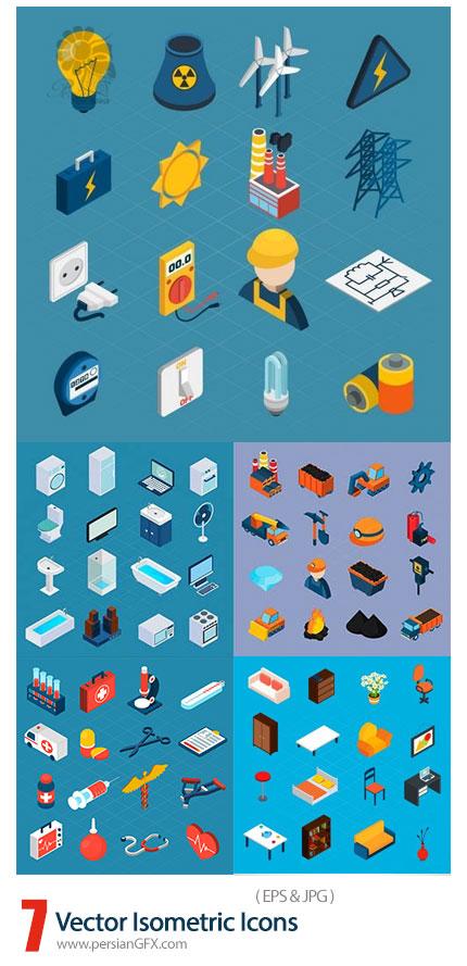 دانلود آیکون های وکتور ایزومتریک - Vector Isometric Icons