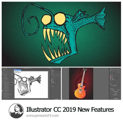 دانلود آموزش ویژگی های جدید ادوبی ایلوستریتور سی سی 2019 از لیندا - Lynda Illustrator CC 2019 New Features
