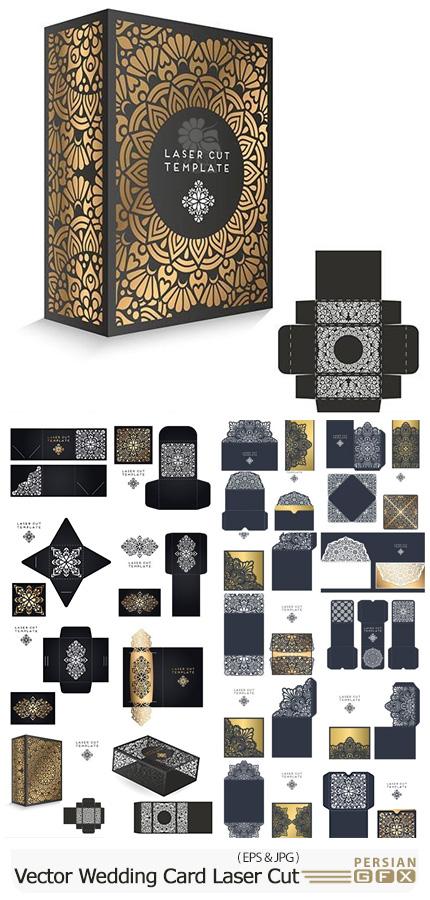 دانلود وکتور طرح های برش لیزری برای بسته بندی - Vector Wedding Card Laser Cut Template