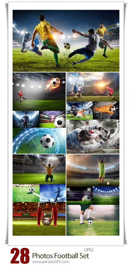 دانلود تصاویر با کیفیت فوتبال، جام ملت های فوتبال، فوتبالیست، زمین فوتبال، توپ و تور - Photos Football Set