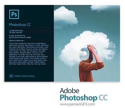 دانلود نرم افزار ادوبی فتوشاپ سیسی 2019 - Adobe Photoshop CC 2019 v20.0.2.22488 x64