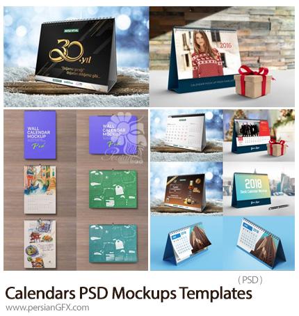 دانلود موکاپ تقویم رومیزی و دیواری - 5 Calendars PSD Mockups Templates