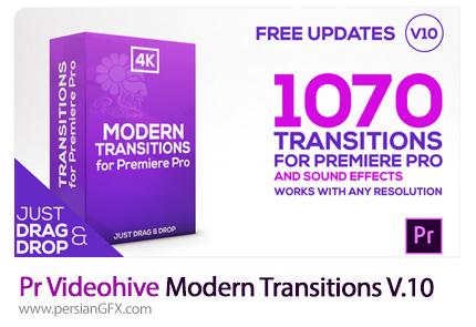 دانلود 1070 ترانزیشن مدرن برای پریمیر به همراه آموزش ویدئویی از ویدئوهایو - Videohive Modern Transitions For Premiere PRO V10