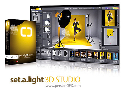 دانلود نرم افزار شبیه سازی استودیو عکاسی - set.a.light 3D STUDIO Edition v2.00.11 x64