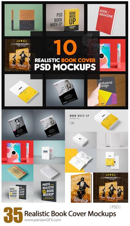 دانلود 10 موکاپ کاور کتاب - 10 Realistic Book Cover PSD Mockups