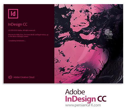 دانلود نرم افزار ادوبی ایندیزاین سی سی 2019 - Adobe InDesign CC 2019 v14.0.2.324 x64