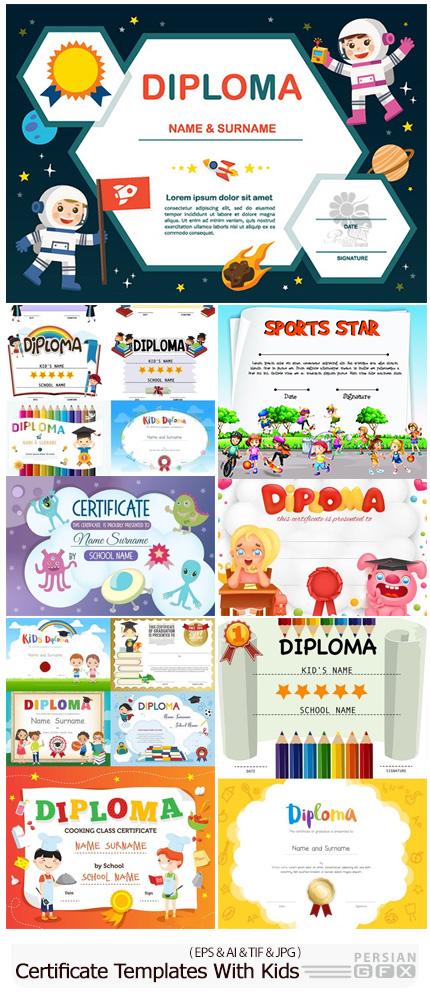دانلود مجموعه وکتور دیپلم مدرسه با طرح های کودکانه - Vectors Certificate Templates With Kids 01