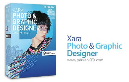 دانلود نرم افزار طراحی و ترسیم تصاویر - Xara Photo & Graphic Designer v16.0.0.55162 x64