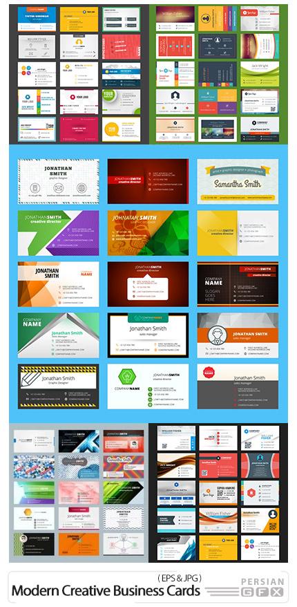 دانلود وکتور کارت ویزیت های خلاقانه با طرح های مدرن - Vector Set Of Modern Creative Business Cards