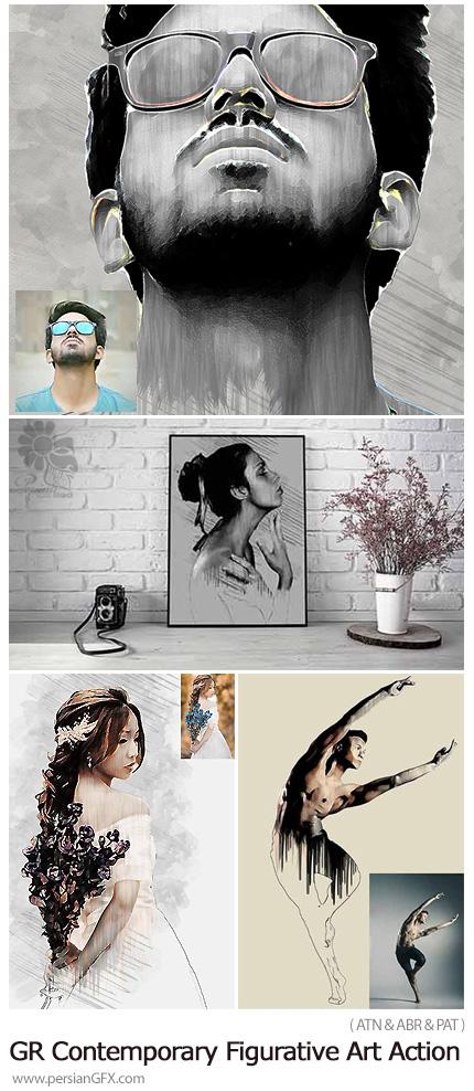 دانلود اکشن فتوشاپ تبدیل تصاویر به هنر تجسمی معاصر به همراه آموزش ویدئویی از گرافیک ریور - GraphicRiver Contemporary Figurative Art Photoshop Action