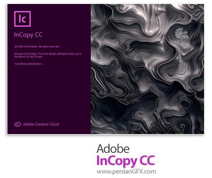 دانلود نرم افزار ادوبی این کپی سی سی 2019 - Adobe InCopy CC 2019 v14.0.130 x64