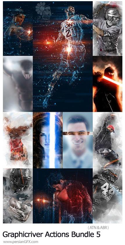 دانلود مجموعه اکشن فتوشاپ با 4 افکت متنوع برای تصاویر از گرافیک ریور - Graphicriver Actions Bundle 5