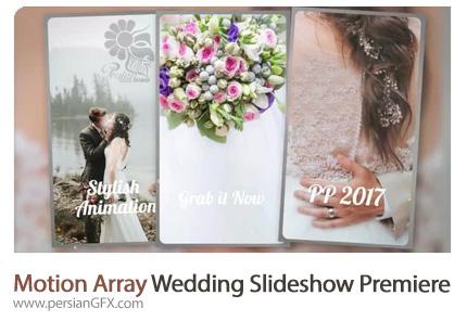 دانلود اسلایدشو عروسی در پریمیر پرو از موشن ارری - Motion Array Wedding Slideshow Premiere Pro Templates