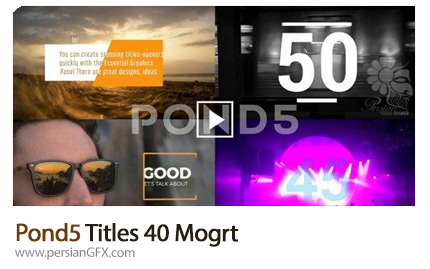 دانلود 40 تایتل متحرک برای پریمیر و افترافکت - Pond5 Titles 40 Mogrt