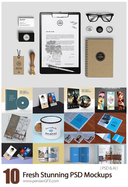 دانلود 10 موکاپ لایه باز و وکتور ست اداری و لوازم جانبی مختلف - 10 Fresh Stunning PSD Mockups for Graphic Designers