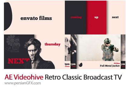 دانلود پکیج تبلیغاتی تلویزیونی به سبک رتروی کلاسیک در افترافکت از ویدئوهایو - Videohive Retro Classic Broadcast TV Package