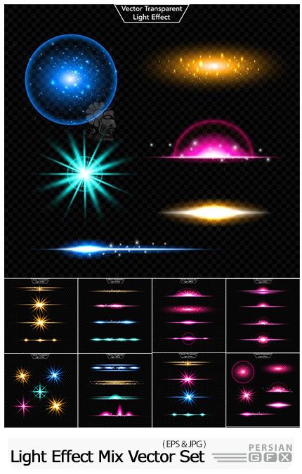 دانلود وکتور افکت های نورانی متنوع - Light Effect Mix Vector Set
