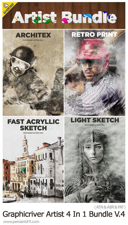 دانلود مجموعه اکشن فتوشاپ با 4 افکت متنوع برای تصاویر از گرافیک ریور - Graphicriver Artist 4 In 1 Bundle Vol.4