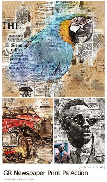 دانلود اکشن فتوشاپ ایجاد افکت چاپ روزنامه بر روی تصاویر از گرافیک ریور - GraphicRiver Newspaper Print Photoshop Action