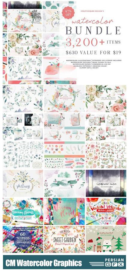 دانلود مجموعه عناصر طراحی آبرنگی متنوع شامل پترن، لوگو، تکسچر و ... - CM Watercolor Graphics Bundle