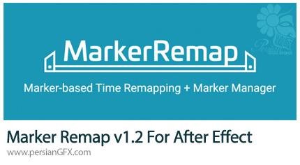 دانلود اسکریپت افترافکت Marker Remap برای ساخت مارکرهای مختلف به همراه آموزش ویدئویی - Marker Remap v1.2 For After Effect