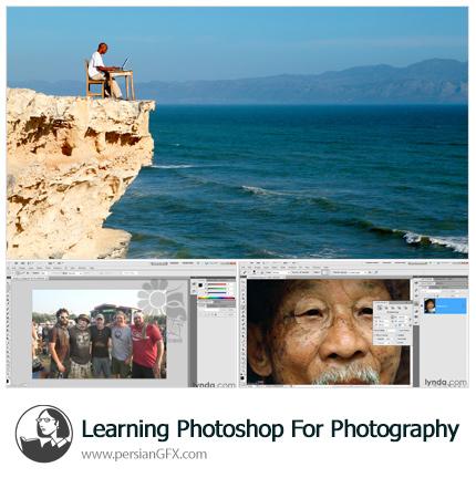دانلود آموزش فتوشاپ سی سی برای عکاسان از لیندا - Lynda Learning Photoshop For Photography