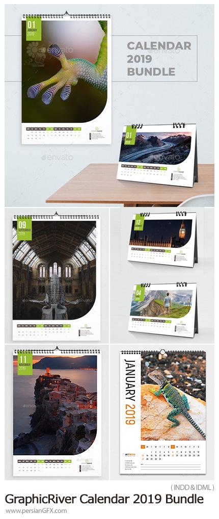 دانلود قالب ایندیزاین تقویم دیواری و رومیزی 2019 از گرافیک ریور - GraphicRiver Calendar 2019 Bundle